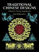 Cover-Bild zu Appelbaum, Stanley (Hrsg.): Traditional Chinese Designs