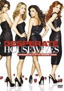 Cover-Bild zu Grossman, David (Reg.): Desperates Housewives - Saison 8