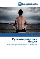 Cover-Bild zu Russkiy dikar' v Indii von Tarannikov, Vasiliy