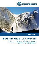 Cover-Bild zu Vse nachinaetsya s mechty von Fomchina, Anastasiya