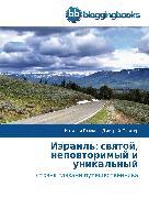 Cover-Bild zu Izrail': svyatoy, nepovtorimyy i unikal'nyy von Goziker, Natal'ya