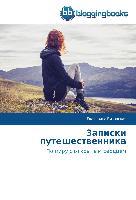 Cover-Bild zu Zapiski puteshestvennika von Vizovskaya, Ekaterina