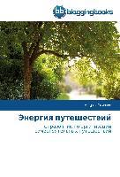 Cover-Bild zu Energiya puteshestviy von Smirnov, Andrey