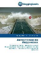 Cover-Bild zu Avtostopom po Indonezii von Maksimova, Nadezhda