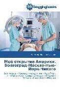 Cover-Bild zu Mojo otkrytie Ameriki. Volgograd-Moskva-N'ju-Jork-Chikago von Kuznecov, Vladimir Ivanovich