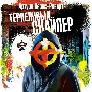 Cover-Bild zu Perez-Reverte, Arturo: A graffiti painter (Audio Download)