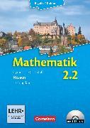Cover-Bild zu Bigalke/Köhler: Mathematik, Hessen - Bisherige Ausgabe, Band 2.2: Leistungskurs - 2. Halbjahr, Schülerbuch mit CD-ROM von Bigalke, Anton