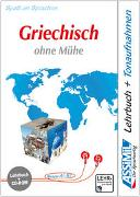 Cover-Bild zu ASSiMiL Griechisch ohne Mühe - PC-Sprachkurs - Niveau A1-B2 von ASSiMiL GmbH (Hrsg.)