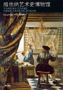 Cover-Bild zu Kunsthistorisches Museum Vienna - Chinese Edition von Kugler, Georg