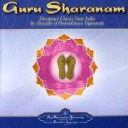 Cover-Bild zu Guru Sharanam