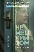 Cover-Bild zu Hess, Annette: Nemeckij dom