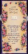 Cover-Bild zu DK Geb-Drehzahl 52-0256