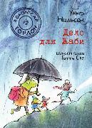 Cover-Bild zu Nilsson, Ulf: Kommissarie Gordon. Ett fall for Paddy (eBook)