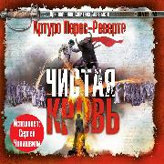 Cover-Bild zu Perez-Reverte, Arturo: Chistaya krov (Audio Download)