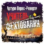 Cover-Bild zu Perez-Reverte, Arturo: The Fencing Master (Audio Download)