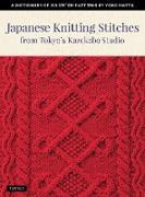 Cover-Bild zu eBook Japanese Knitting Stitches from Tokyo's Kazekobo Studio