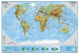 Cover-Bild zu Die Erde, physisch 1 : 40 000 000. Wandkarte Kleinformat ohne Metallstäbe