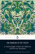 Cover-Bild zu The Mirror of My Heart (eBook) von Davis, Dick (Übers.)