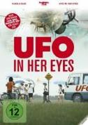 Cover-Bild zu UFO In Her Eyes von Guo, Xiaolu