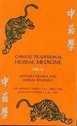 Cover-Bild zu Tierra, Michael: Chinese Traditional Herbal Medicine.Materia Medica and Herbal Resource
