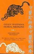 Cover-Bild zu Tierra, Michael: Chinese Traditional Herbal Medicine Volume I Diagnosis and Treatment