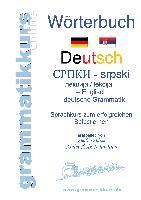 Cover-Bild zu Deutsch Serbisch Lektion 1 von Abdel Aziz-Schachner, Marlene
