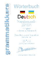 """Cover-Bild zu Wörterbuch Deutsch - Ukrainisch A1 Lektion 1 """"Guten Tag"""" von Abdel Aziz-Schachner, Marlene"""