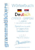 Cover-Bild zu Wörterbuch Deutsch-Serbisch-Englisch Niveau A1 von Abdel Aziz-Schachner, Marlene