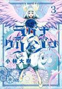 Cover-Bild zu Ragna Crimson 03 (eBook) von Kobayashi, Daiki