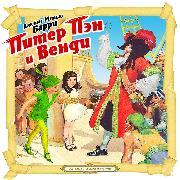 Cover-Bild zu Barrie, James Matthew: Peter and Wendy (Audio Download)