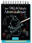 Cover-Bild zu Mein Funkel-Kritzkratz-Adventskalender