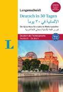 Cover-Bild zu Langenscheidt, Redaktion (Hrsg.): Langenscheidt Deutsch in 30 Tagen - Sprachkurs mit Buch und 2 Audio-CDs