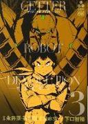 Cover-Bild zu Ishikawa, Ken: Getter Robo Devolution Vol. 3