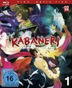 Cover-Bild zu Araki, Tetsuro (Hrsg.): Kabaneri of the Iron Fortress - Blu-ray 1