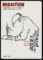Cover-Bild zu Reddition - Zeitschrift für Graphische Literatur 63: Dossier Comics in China von Seifert, Andreas