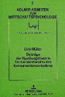 Cover-Bild zu Beiträge der Handlungstheorie für das Verständnis des Konsumentenverhaltens von Müller, Dirk