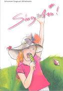 Cover-Bild zu Sing Ais! von Nussbaumer, Jost