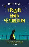 Cover-Bild zu Haig, Matt: Humans: An A-Z (eBook)