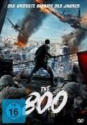 Cover-Bild zu Hu Guan (Reg.): The 800
