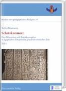 Cover-Bild zu Baumann, Stefan: Schatzkammern
