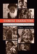 Cover-Bild zu Shah, Angilee (Hrsg.): Chinese Characters