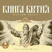 Cover-Bild zu Kniga Bytiya. Vethij Zavet (Audio Download) von Anonymous