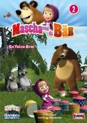 Cover-Bild zu Mascha und da Bär 02. En feine Brei
