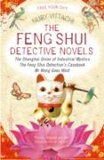 Cover-Bild zu Vittachi, Nury: Feng Shui Detective Novels (eBook)