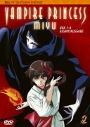 Cover-Bild zu Vampire Princess Miyu von e, Anim (Schausp.)