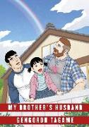 Cover-Bild zu My Brother's Husband: Volume II (eBook) von Tagame, Gengoroh