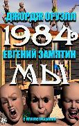 Cover-Bild zu 1984. We (illustrated) (eBook) von Orwell, George