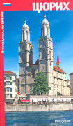 Cover-Bild zu Stadtführer Zürich