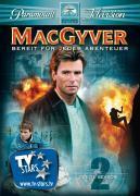 Cover-Bild zu MacGyver von Zlotoff, Lee David