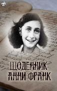 Cover-Bild zu Frank, Anne: The Diary of Annie Frank (eBook)